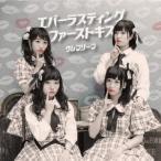 Clef Leaf Everlasting First Kiss (Type-B) 12cmCD Single