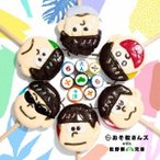 The おそ松さんズ with 松野家6兄弟 大人÷6×子供×6 12cmCD Single