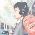田島貴男 エレファントカシマシ カヴァーアルバム3 〜A Tribute To The Elephant Kashimashi〜 CD