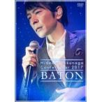 徳永英明 Concert Tour 2017 BATON<初回限定版> DVD画像