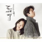 Original Soundtrack �ȥå��� ���������줿������������ ���ꥸ�ʥ롦������ɥȥ�å� ��2CD+DVD+�֥å���åȡ� CD