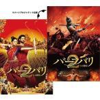 S・S・ラージャマウリ  バーフバリ2 王の凱旋 DVD