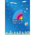 雨上がり決死隊 アメトーーク ブルーーレイ 41 Blu-ra