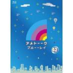 雨上がり決死隊 アメトーーク ブルーーレイ 42 Blu-ra