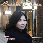 中島紅音 Better Place 12cmCD Single