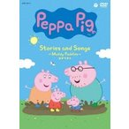 Peppa Pig Stories and Songs 〜Muddy Puddles みずたまり〜 [DVD+CD] DVD
