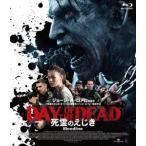 死霊のえじき:Bloodline Blu-ray Disc