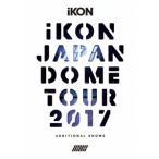 iKON (Korea) iKON JAPAN DOME TOUR 2017 ADDITIONAL SHOWS ��3DVD+2CD+�ե��ȥ֥å�+���ޥץ��աϡ������������ǡ� DVD ����ŵ����