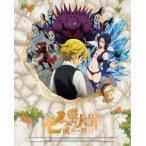 古田丈司 七つの大罪 戒めの復活 9 [Blu-ray Disc+CD]<完全生産限定版> Blu-ray Disc