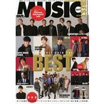 MUSIQ? SPECIAL OUT OF MUSIC Vol.55 Magazine
