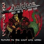 Dokken リターン・トゥ・ジ・イースト・ライヴ 2016 [CD+DVD] CD 特典あり