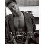 今市隆二 TIMELESS TIME(タイムレス・タイム) [BOOK+DVD]<特別限定版> Book