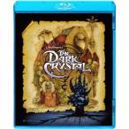 ダーククリスタル 4Kデジタルリマスター版 35周年アニバーサリー・エディション Blu-ray Disc