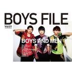 BOYS FILE Vol.01 Book
