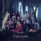 E-girls Pain, pain [CD+DVD]<通常盤> 12cmCD Single