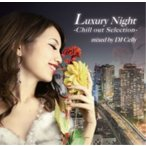 Various Artists Luxury Night -Chill out Selection- mixed by DJ Celly<数量限定生産盤> CD