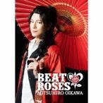 及川光博 BEAT & ROSES [2CD+PhotoBook]<初回限定盤> CD 特典あり