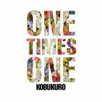 コブクロ ONE TIMES ONE<通常盤> 12cmCD Single