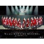 モーニング娘。'17 モーニング娘。誕生20周年記念コンサートツアー2017秋〜We are MORNING MUSUME。〜工藤遥卒業スペシ Blu-ray Disc