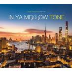 IN YA MELLOW TONE 14 CD