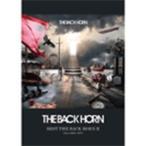 THE BACK HORN THE BACK HORN BEST THE BACK HORN II (Since 2008〜2017) オフィシャル・バンド・スコア Book