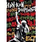 HAN-KUN HAN-KUN TOUR 2017 LEGEND ��DEEP IMPACT�� ��DVD+CD�� DVD