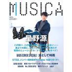 MUSICA 2018年3月号 Magazine