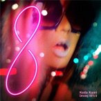 倖田來未 Koda Kumi Driving Hit's 8 CD
