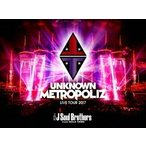 三代目 J Soul Brothers LIVE TOUR 2017  UNKNOWN METROPOLIZ  DVD3枚組  初回生産限定盤