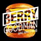 ベリーグッドマン SING SING SING 6<通常盤> CD