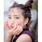 加藤玲奈 AKB48 加藤玲奈写真集『誰かの仕業』 Book ※