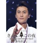 ɹ��褷 ɹ��褷���ڥ���륳����2017 ���褷������Vol.17 DVD
