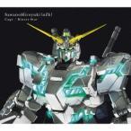 SawanoHiroyuki[nZk] Binary Star/Cage (B) ��CD+DVD�ϡ�������������ס� 12cmCD Single ��ŵ����