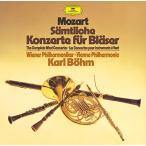 カール・ベーム モーツァルト: 管楽器のための協奏曲集<タワーレコード限定> SACD Hybrid