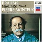 ピエール モントゥー ブラームス 交響曲第2番 大学祝典序曲 悲劇的序曲 タワーレコード限定 SACD Hybrid