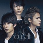KAT-TUN Ask Yourself [CD+歌詞ブックレット]<通常盤/初回プレス> 12cmCD Single