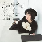 ͪ���� �����꤬����Ȥ������� ��CD+DVD�ϡ�������ס� 12cmCD Single