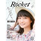 Rocket vol.11 Book