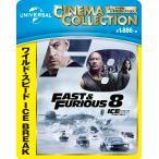 F・ゲイリー・グレイ ワイルド・スピード ICE BREAK Blu-ray Disc