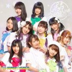 SUPER☆GiRLS キラキラ☆Sunshine [CD+Blu-ray Disc] 12cmCD Single