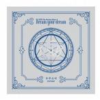 ���辯�� Dream Your Dream: 4th Mini Album (Epaulion-Silver Ver.) CD