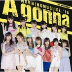 モーニング娘。'18 Are you Happy?/A gonna [CD+DVD]<初回生産限定盤B> 12cmCD Single