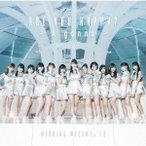 モーニング娘。'18 Are you Happy?/A gonna [CD+DVD]<初回生産限定盤SP> 12cmCD Single 特典あり