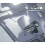 Piano Collections NieR:Automata CD