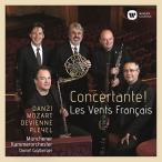 �졦�����ե�� Concertante - Danzi, Mozart, Devienne, Pleyel CD