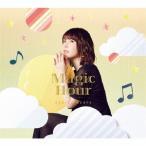 内田真礼 Magic Hour [CD+DVD+フォトブック]<限定盤> CD 特典あり