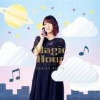 内田真礼 Magic Hour<通常盤> CD 特典あり