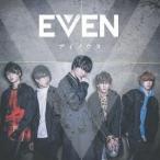 EVEN アイノウタ [CD+DVD]<初回限定盤> 12cmCD Single