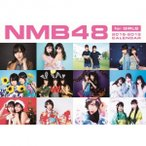 NMB48 NMB48 2018 - 2019 CALENDAR for GIRLS Calendar 特典あり