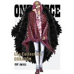 ONE PIECE Log  Collection   CORAZON   DVD